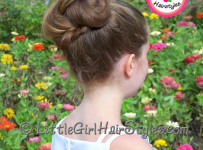 Knot Bun Hairstyle Updo with Tiara